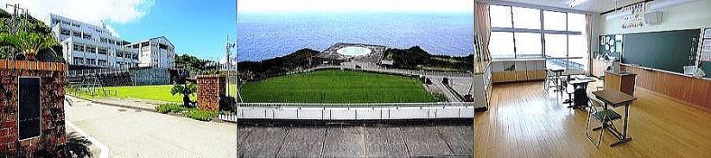 御蔵島小中学校